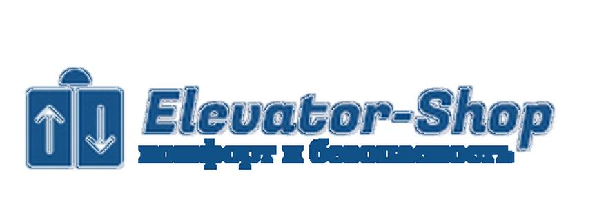 Elevator Shop ✔ интернет-магазин лифтового оборудования и запасных частей.