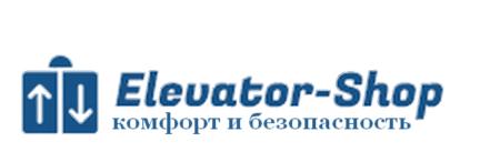 Интернет магазин Elevator-Shop